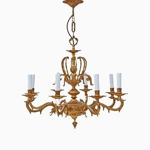 Vintage Ormolu Brass Chandelier
