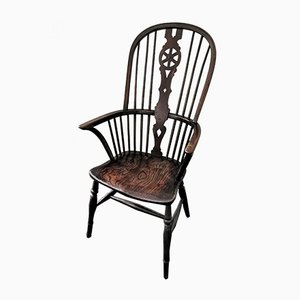 Antique Georgian Hoop Back Side Chair