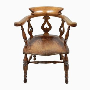 Antique Smoker's Bow Armchair