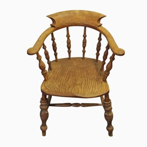 Smoker's Ash Bow Chair, 1920s