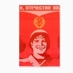 Affiche de Propagande Communiste Soviétique, 1979