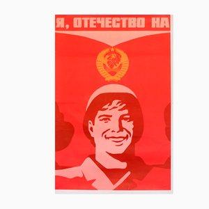Poster della propaganda comunista, Unione Sovietica, 1979