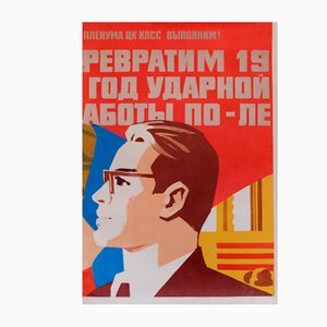 Poster della propaganda comunista, 1979