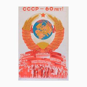 Affiche de Propagande Communiste Travailleurs de l'Union Soviétique, 1982