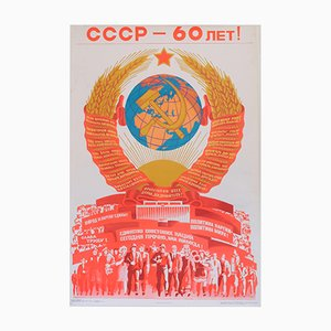 Soviet Union Workers Communist Propaganda Poster, 1982