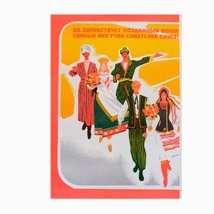Affiche de Propagande Communiste Travailleurs de l'Union Soviétique, 1979