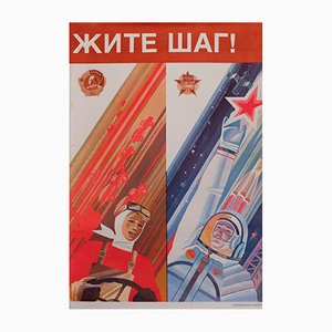 Soviet Union Workers Space Cosmonaut Communist Propaganda Poster, 1987