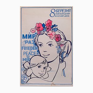 Affiche de Propagande Communiste Mère & Fille, 1986
