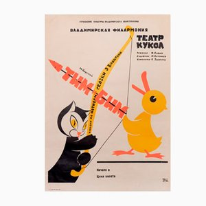Soviet Union Cat and Duck Movie Poster, 1966