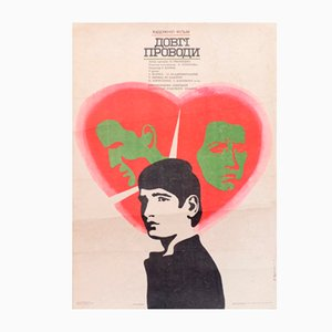 Affiche de Film Boy Heart, Russie, 1980