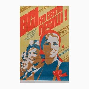 Kommunistisches Frauenarbeiter Propaganda-Plakat, 1984