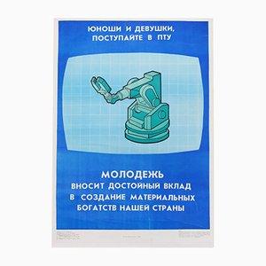 Affiche de Propagande Communiste Robot de l'Union Soviétique, 1989