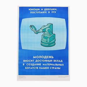 Soviet Union Communist Robotic Propaganda Poster, 1989