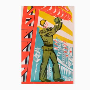 Affiche de Propagande Communiste Travailleurs du Pouvoir, 1975