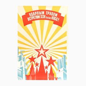 Affiche de Travailleurs Communistes, 1975