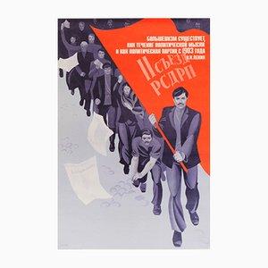 Affiche USSR Propagande Communiste, URSS, 1975