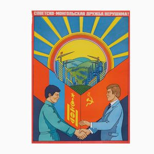 Affiche de Propagande Communiste de l'Amitié Mongole, 1981