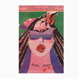 Affiche de Film Girl, Russie, 1991