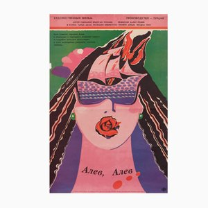 Russian Girl Filmplakat, 1991