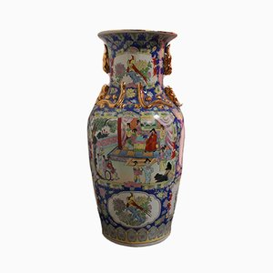 Large Vintage Chinese Vase