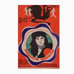 Affiche de Film Girl, URSS, 1991