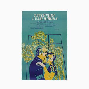 Russian Couple Movie Poster, 1985