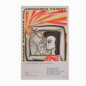 Children's Communist Propaganda Poster, 1968