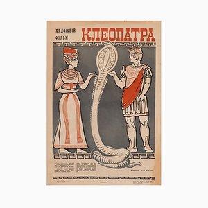Poster sovietico del film Cleopatra, anni '80
