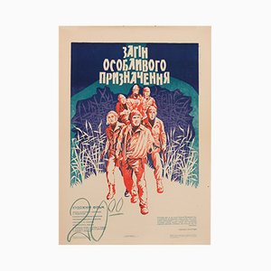 Póster de una película de la URSS, años 80