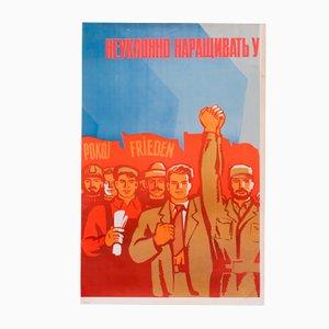 Soviet Union Workers Communist Propaganda Poster, 1980s