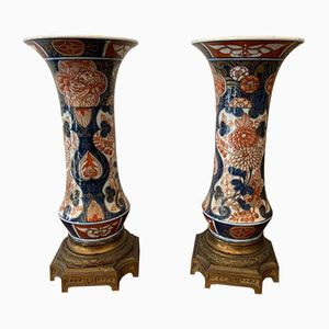 Antique Porcelain Vases, Set of 2