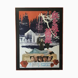 Póster Evil of Dracula japonés, 1974