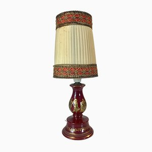 Vintage Greek Table Lamp, 1970s