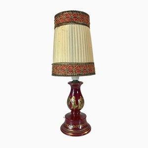 Vintage Greek Table Lamp, 1970s