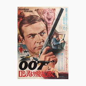 Póster japonés vintage de la película James Bond From Russia With Love, 1972