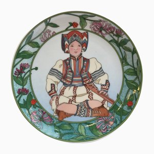No. 10 Unicef Collection Plate from Villeroy & Boch, 1970s