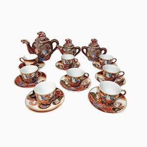 Japanese Porcelain Set, 1980s