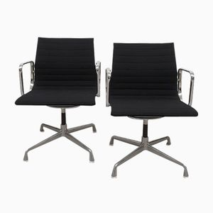 Vintage EA108 Aluminum Armchair by Charles & Ray Eames for Herman Miller