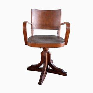 Chaise de Bureau Revolving, 1950s