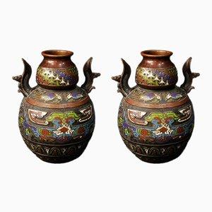 Vases Vintage en Métal, Set de 2
