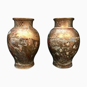 Large Japanese Satsuma Vases, Set of 2