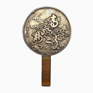 Antiker Spiegel im Bronzerahmen aus der Qing Zeit