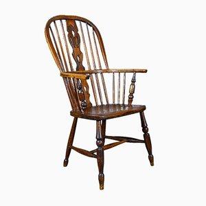 Antiker englischer Windsor Armlehnstuhl, 1860er