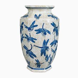 Vintage Chinese Baluster Vase