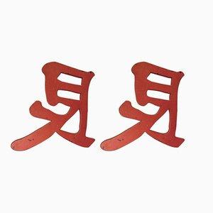 Rot lackierte chinesische Holzbuchstaben, 1890er