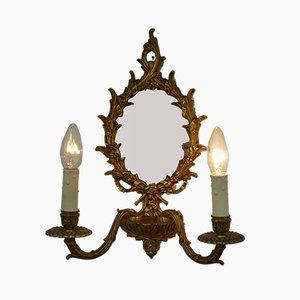 Antike handgefertigte deutsche Wandlampen mit Spiegeln, 2er Set