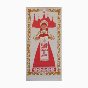 Mother Russia Communist Propaganda Poster, 1974