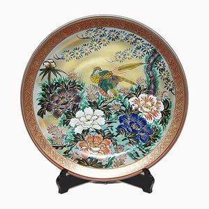Großer japanischer Mid-Century Kutani Teller aus Porzellan, 1950er