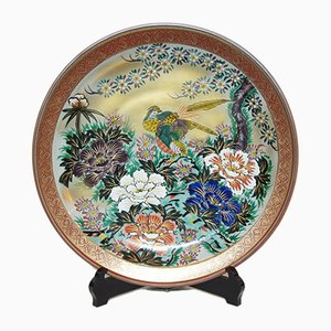 Large Mid-Century Japanese Porcelain Kutani Plate, 1950s