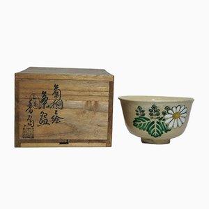 Japanische Mid-Century Teeschale von Kosai Eiyo Schalen, 1950er